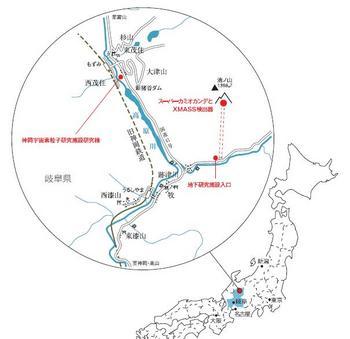スーパーカミオカンデの場所の図.jpg