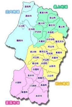 山形県地図.jpg