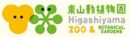 東山動物園ロゴ.jpg