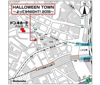 HALLOWEEN TOWN よってかNIGHT!2015.jpg